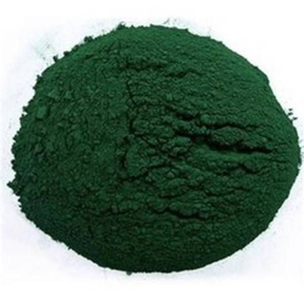 Algue spiruline : code promo - exclusive - conseils